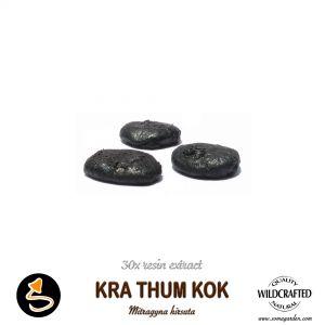 Kra Thum Kok (Mitragyna Hirsuta) 30x Resin Extract
