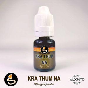 Kra Thum Na (Mitragyna javanita) Resin Oil