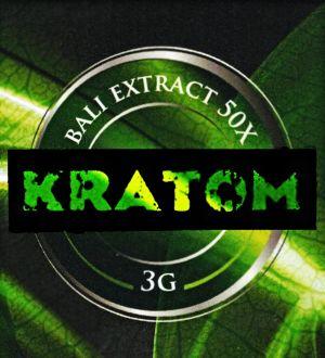 Krypton Kratom Bali 50x Extract 3g